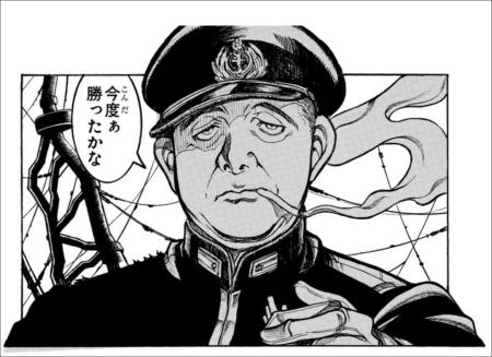 山口 多聞(やまぐち たもん)