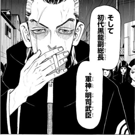 明石武臣(あかしたけおみ) 東京卍リベンジャーズ