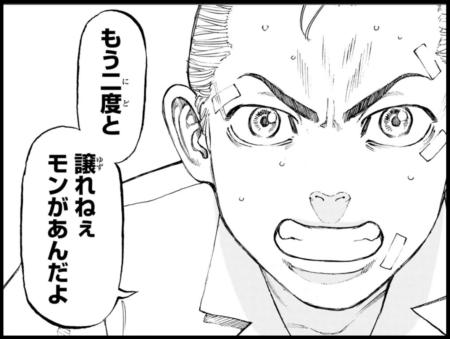 花垣武道(タケミっち)