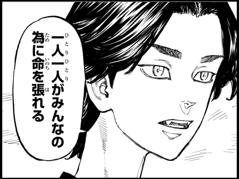 リベンジャー キャラ ズ 卍 東京