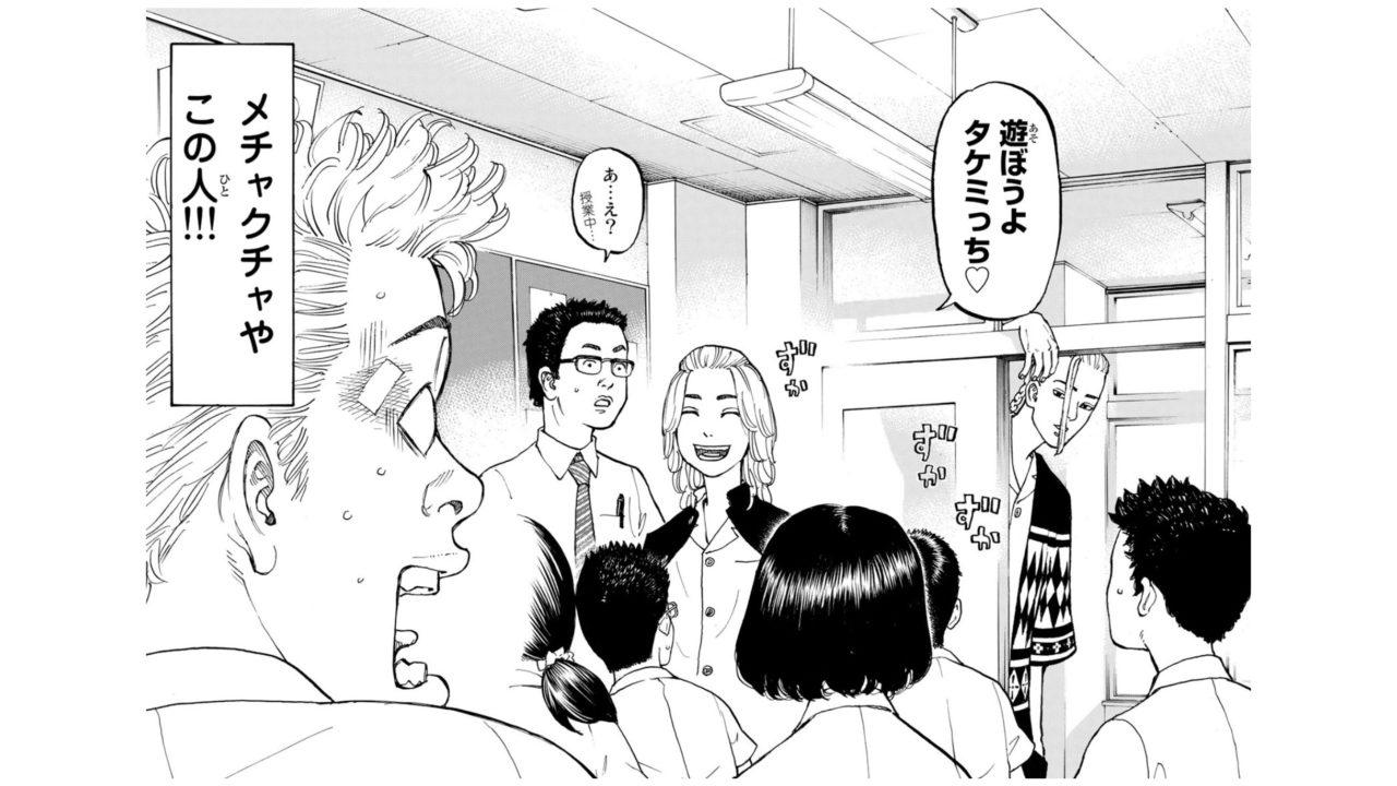東京 卍 マイキー