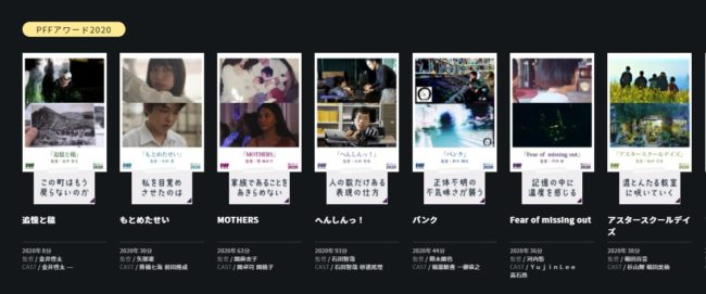 DOKUSO映画館の特徴
