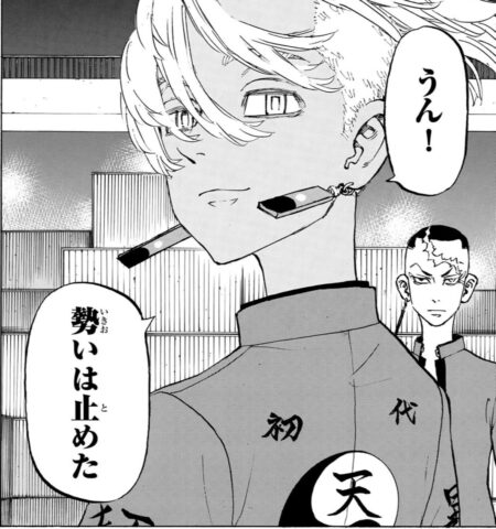 黒川イザナの髪型(東京卍リベンジャーズ)