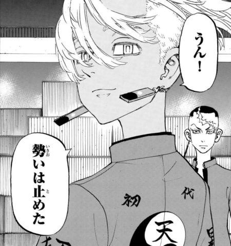 黒川イザナの髪型・ピアス