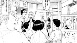 マイキーの名シーン集(東京卍リベンジャーズ)