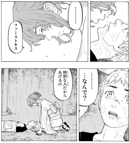 橘日向(ヒナ)の名シーン集(東京卍リベンジャーズ)