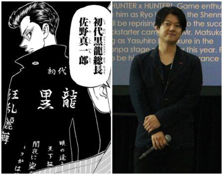 佐野真一郎の声優は松風雅也さん